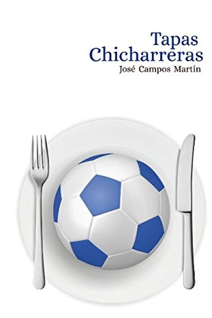 ファッション真珠のような現象Tapas Chicharreras: Conoce las 150 Tapas  de los mejores Futbolistas de la Historia del C.D.Tenerife (1.912-Hoy)