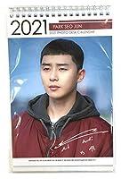 パク・ソジュン 2021年 卓上カレンダー Park Seojoon Desk Calendar