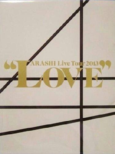 """嵐 Love グッズ パンフレット ARASHI LIVE Tour 2013""""LOVE"""""""