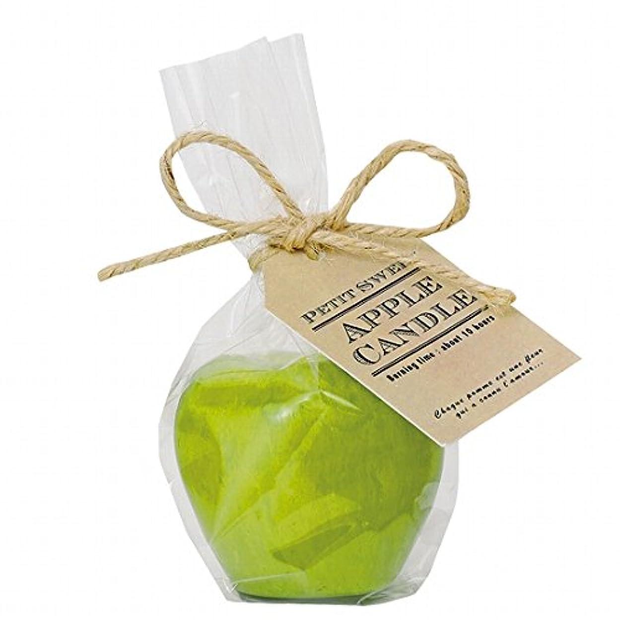 ふける不均一九カメヤマキャンドル(kameyama candle) プチスイートアップルキャンドル 「 グリーン 」