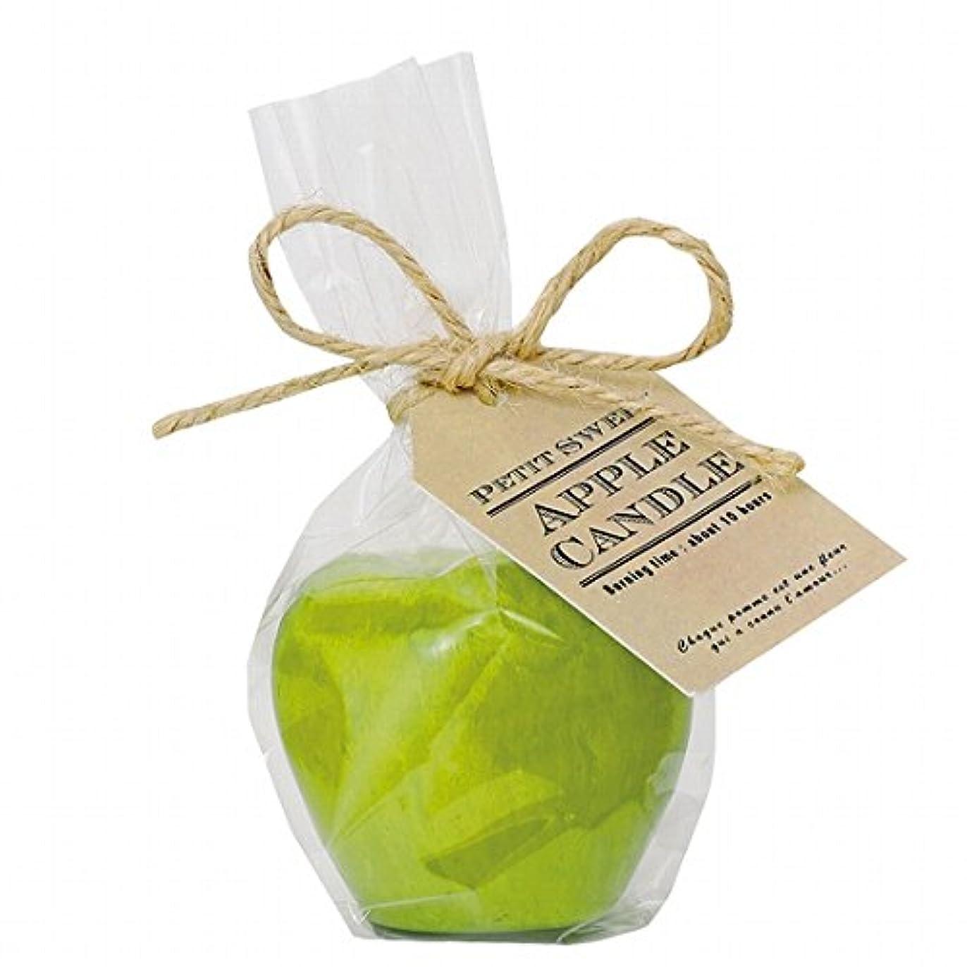 破滅的なおとうさん沼地カメヤマキャンドル(kameyama candle) プチスイートアップルキャンドル 「 グリーン 」