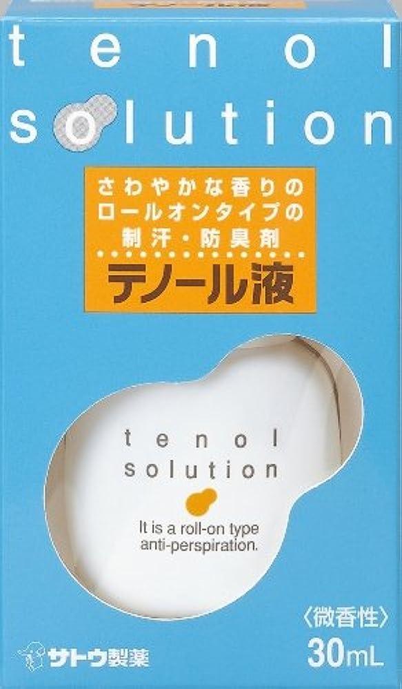 普通に再発するうめきテノール液 30ml