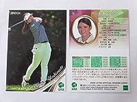 エポック 日本女子プロゴルフ協会2020■レギュラーカード■26/吉本ひかる ≪EPOCH 2020 JLPGAオフィシャルトレーディングカード≫
