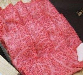 松阪牛 特選 ロース すき焼き 用 500g 友屋本店オリジナル すき焼きのたれ付 肩ロース リブロース