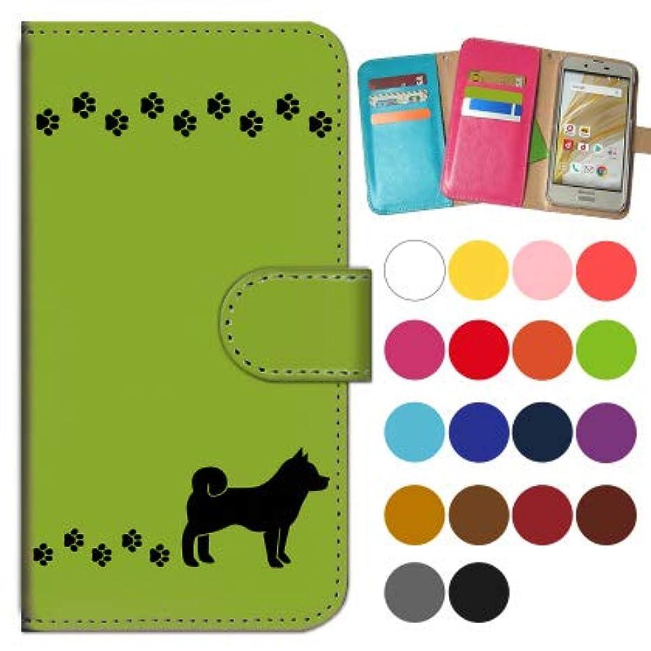 横向き端末出身地ガールズネオ apple iPod touch 第5世代 手帳型ケース カメラ開口有 (いぬのお散歩/ブラック 柴犬) Apple iPodtouch5-PD-GRR-YSZ-01521