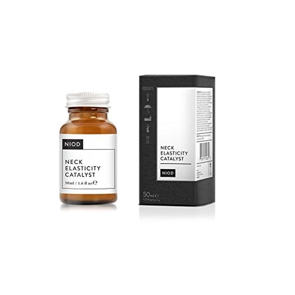 私たち自身ネブプライバシーNiod Elasticity Catalyst Neck Serum 50ml (Pack of 6) - 弾力性触媒の首血清50ミリリットル x6 [並行輸入品]