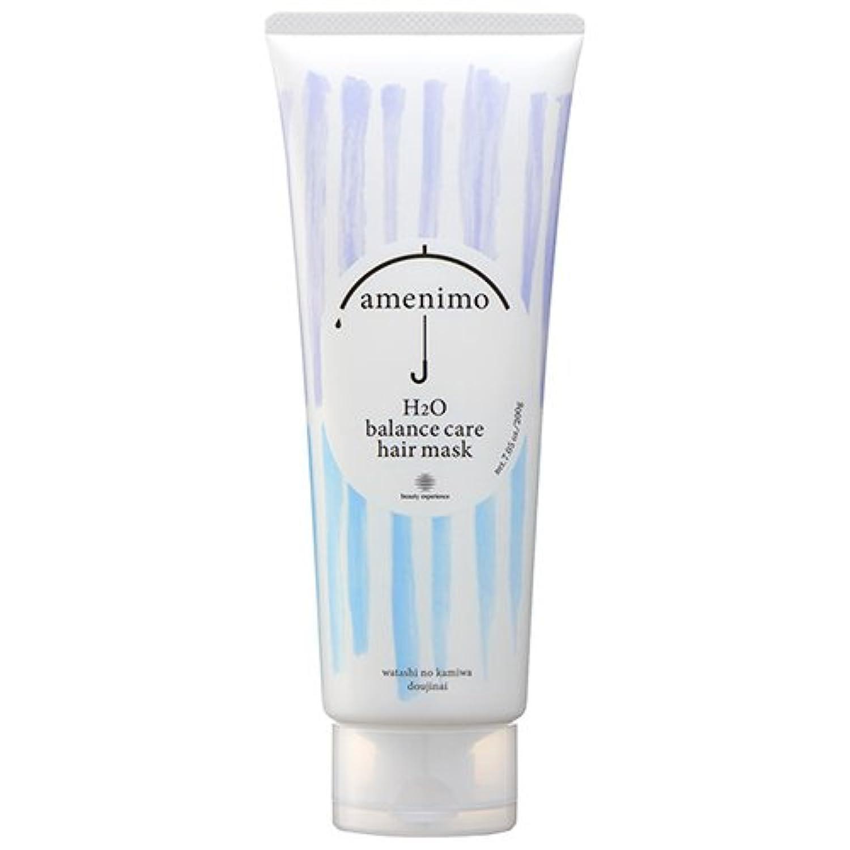 amenimo(アメニモ) H2O バランスケア ヘアマスク 200g