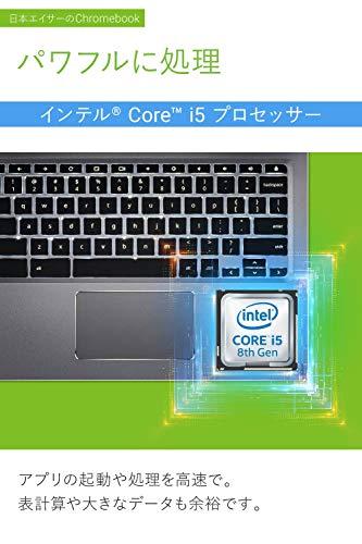 41fIzX+QEKL-【2020年版】日本で購入できるChromebookのおすすめを最新モデル中心にまとめ