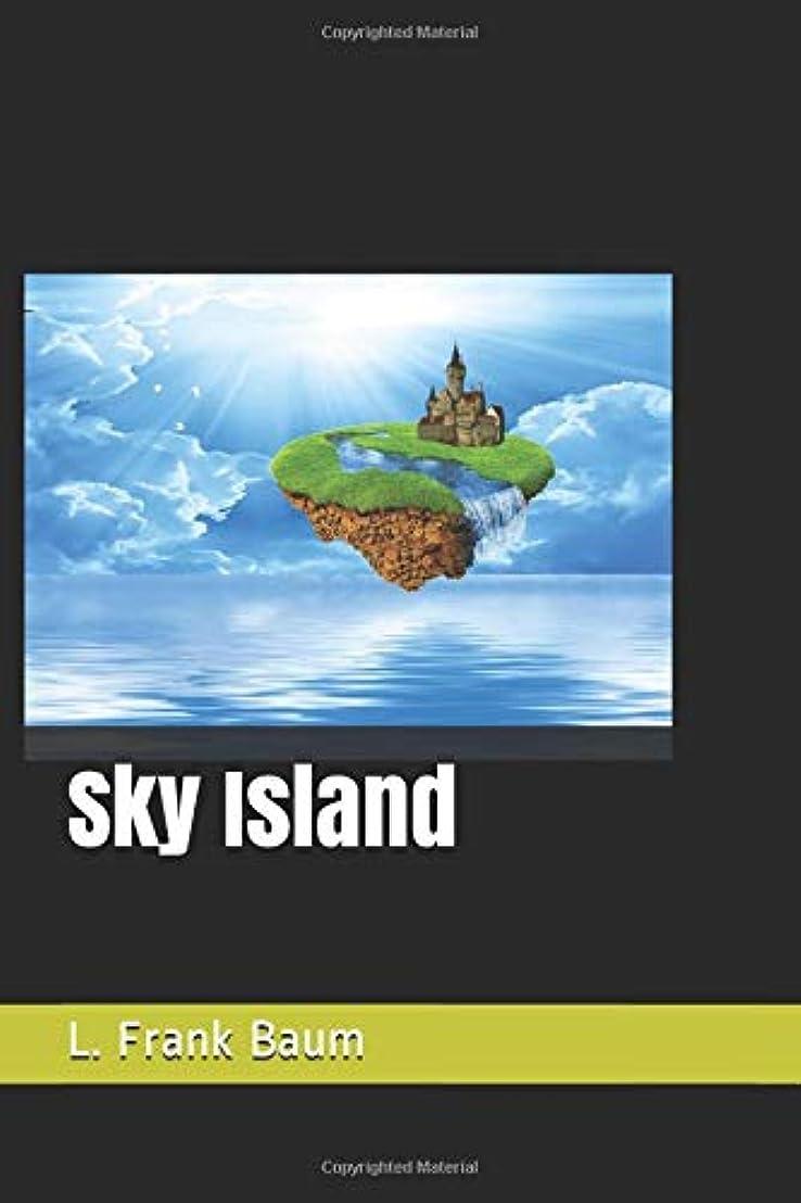 プラス検出可能ハイキングSky Island