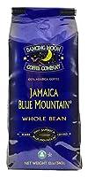 12 oz. Dancing Moon 100% Board Certified Genuine Jamaica Blue Mountain Whole Bean Coffee