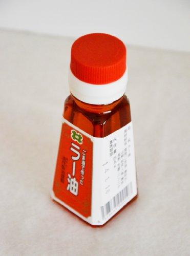油茂製油『ごま油で作ったラー油45g』