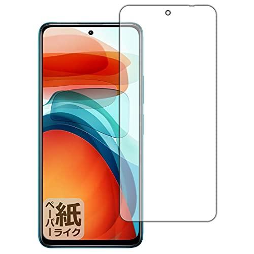 PDA工房 Xiaomi Redmi Note 10 Pro 5G 紙に書くような描き心地 保護 フィルム 反射低減 日本製