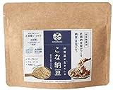 【こな納豆 50g】納豆菌が生きている!小さじ1杯でいつもの食事がバランス栄養食に(納豆粉末100%・完全無添加)