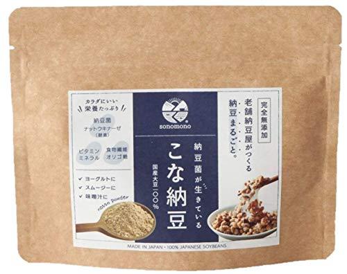 【こな納豆】納豆菌が生きている!小さじ1杯でいつもの食事がバランス栄養食に(納豆粉末100%・完全無添加) (50g)