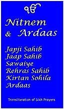 Nitnem and Ardaas