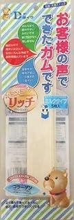 【メール便】 2個セット カミカミリッチ リフレッシュガム ミルクタイプ 5枚入×2個セット お客様の声でできたガムです