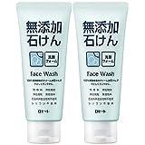 ロゼット 無添加石けん洗顔フォーム AZ (140g×2個パック) 洗顔料 敏感肌 保湿 (100%植物由来洗浄成分)