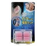 日本製 スージーイヤーグミ2ペア4個