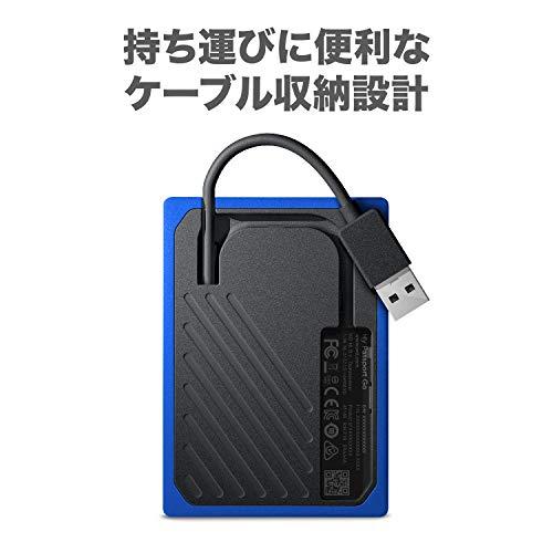 WesternDigital(ウェスタンデジタル)『MyPassportGo(WDBMCG5000ABT-WESN)』