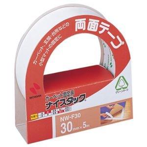 (まとめ) ニチバン ナイスタック 両面テープ カーペット固定用 大巻 30mm×5m NW-F30 1巻 【×20セット】 〈簡易梱包