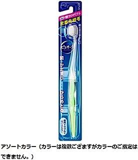 【花王】ピュオーラ 歯ブラシ超コンパクト ふつう (1本) ×20個セット