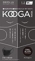 コーガマスク(KOOGA MASK) [Mサイズクールブラック]マスク ウレタン素材 スポンジマスク 洗えるマスク 花粉 UVカット[3枚入 1パック][Mクールブラック]