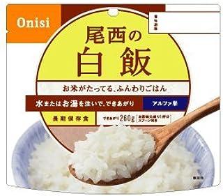 防災非常食 尾西のアルファ米 (1食分) 白飯 100g×50袋