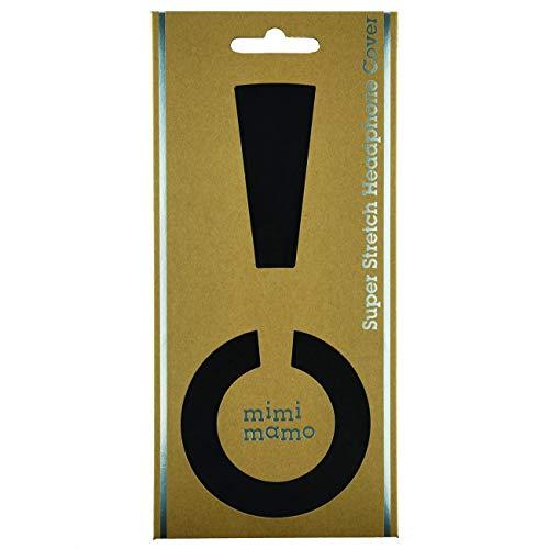 傷んだイヤーパッドをやさしく守る mimimamo スーパーストレッチヘッドホンカバー L (黒) ※各機種への対応...