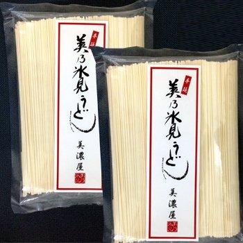 丸本朝日園 業務用氷見うどん1kg(500g×2)