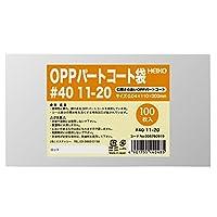 ヘイコー 袋 OPP パートコート袋 #40 11-20 100枚入