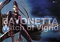 BAYONETTA Witch of Vigrid