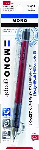トンボ鉛筆 シャープペン モノグラフ0.5 DPA-132C レッド 【× 7 本 】