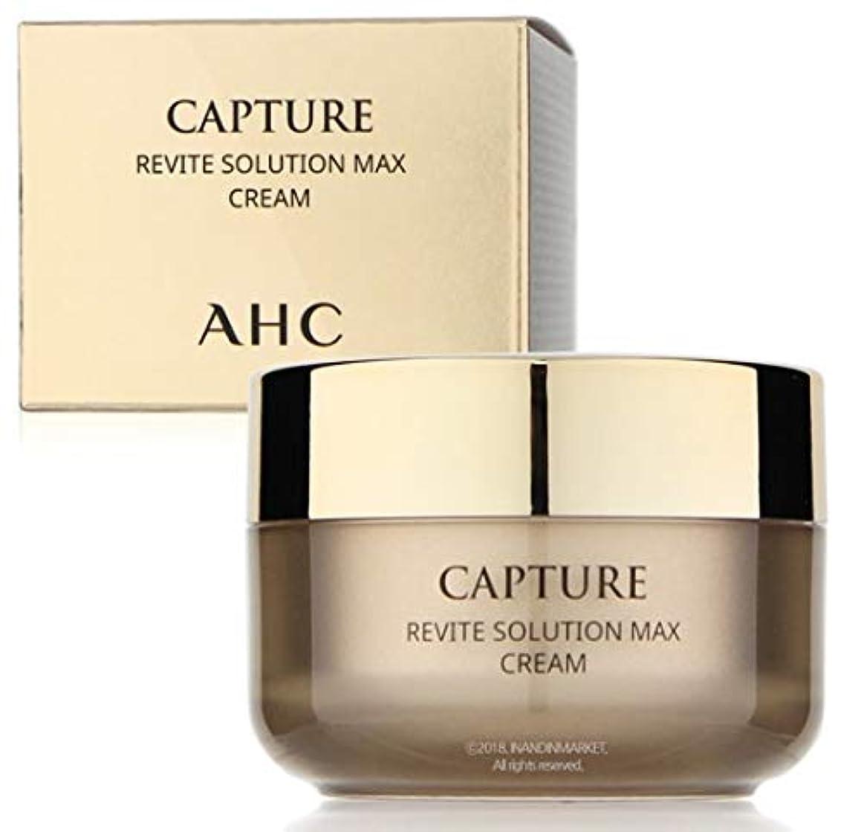 謙虚なアクセント合唱団AHC Capture Revite Solution Max Cream/キャプチャー リバイト ソリューション マックス クリーム 50ml [並行輸入品]