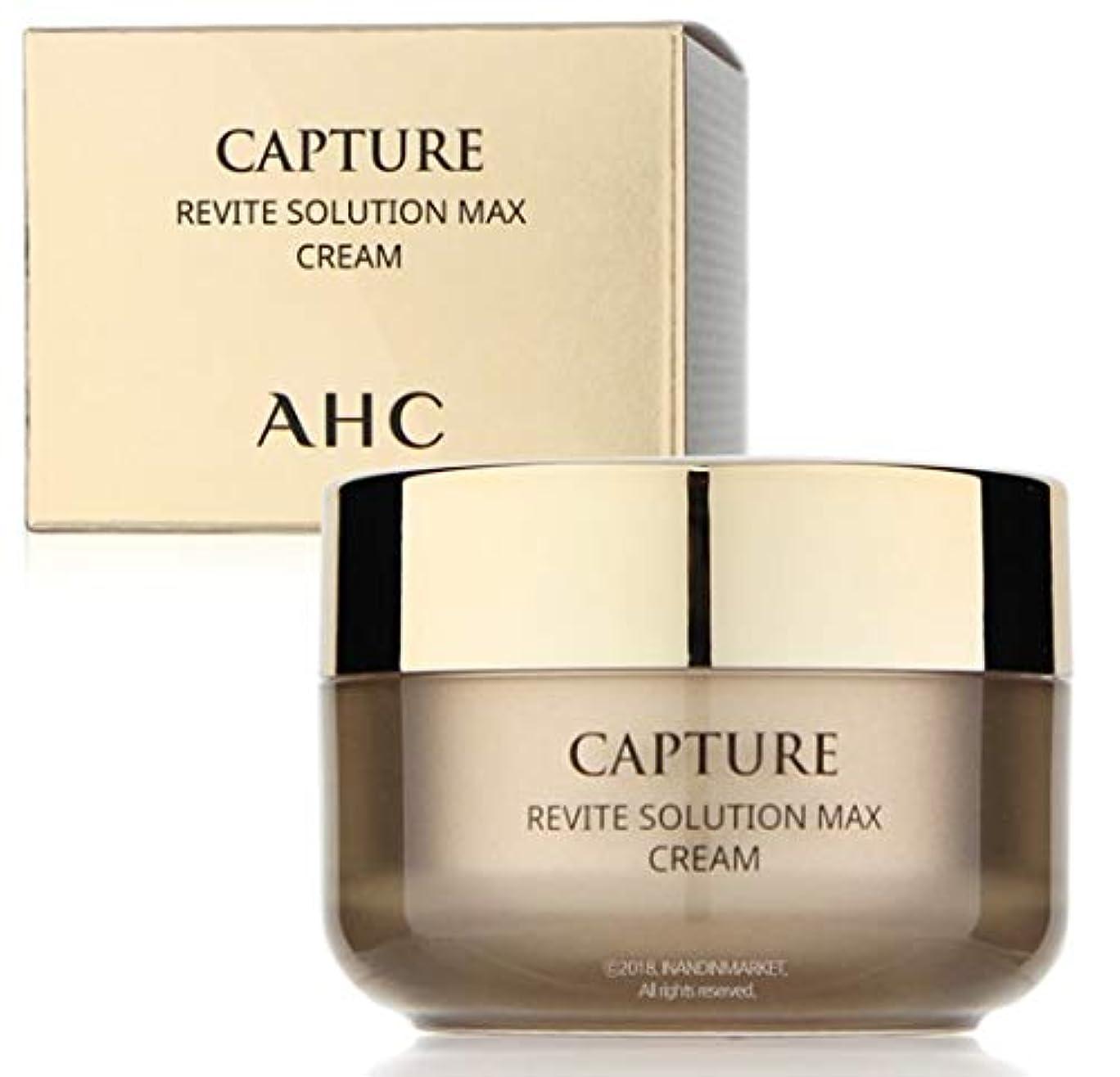 スナップ皮肉最初はAHC Capture Revite Solution Max Cream/キャプチャー リバイト ソリューション マックス クリーム 50ml [並行輸入品]