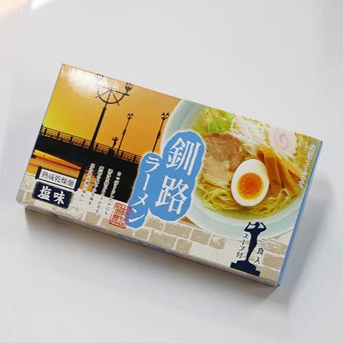 釧路ラーメン 塩味 2食入