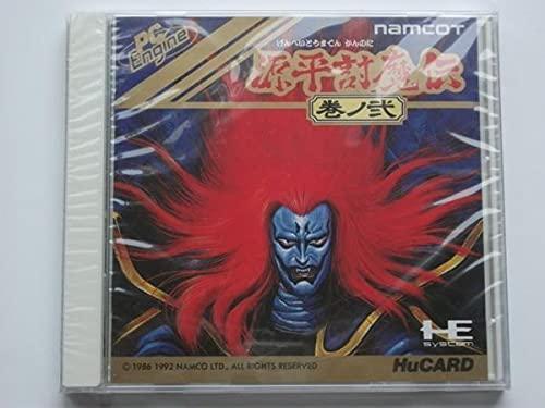 PCエンジンナムコ namcot源平討魔伝 巻ノ弐新品未開封HuCARD1992年発売