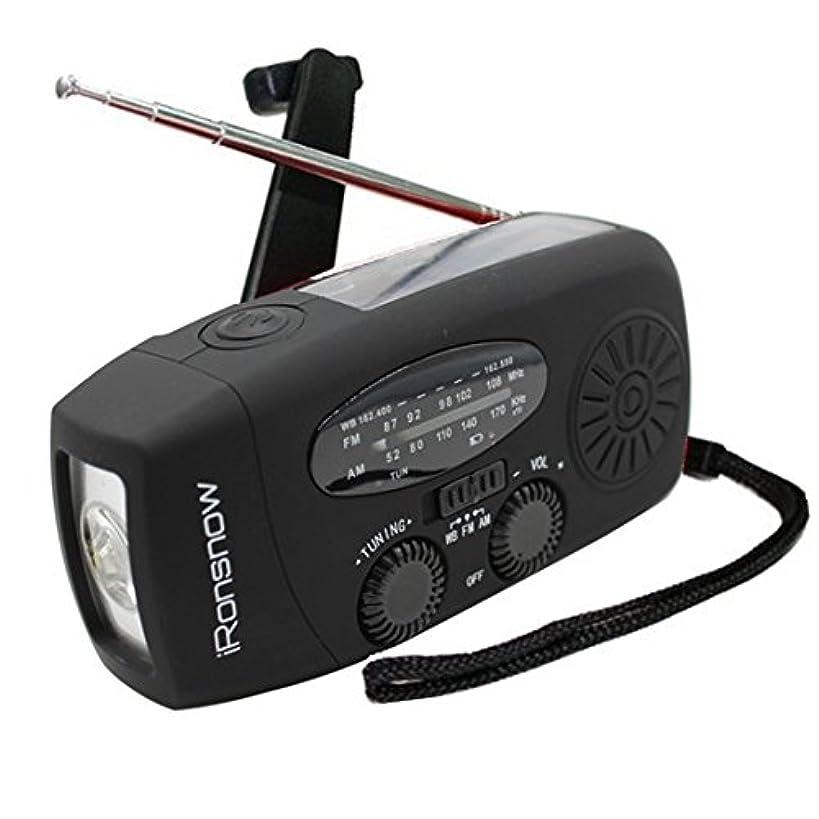[Upgraded Version] iRonsnow IS-088+ [1000mAh] Solar Hand Crank Radio AM/FM/NOAA/WB Weather Emergency Radio, Dynamo LED Flashlight Power Bank for iPhone/Android Smart Phone (Black)