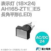 富士電機 AH165-ZT1WE5 長角平形 表示灯 (LED照光) (18×24) AC/DC24 (カラーシート:白) NN