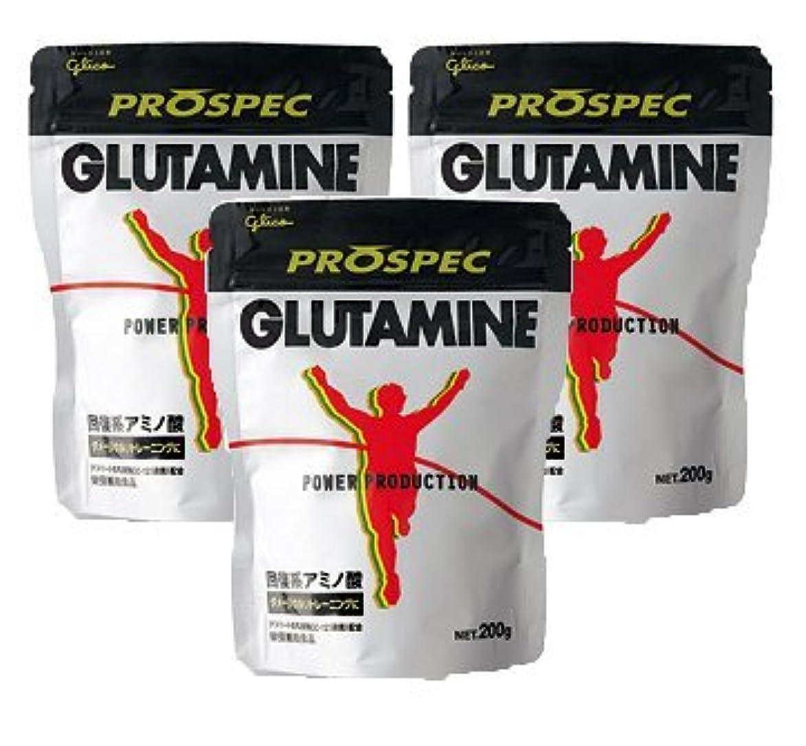急ぐどちらも製造業【3個セット】グリコ アミノ酸プロスペックグルタミンパウダー PROSUPEC GLUTAMINE 200g Glico