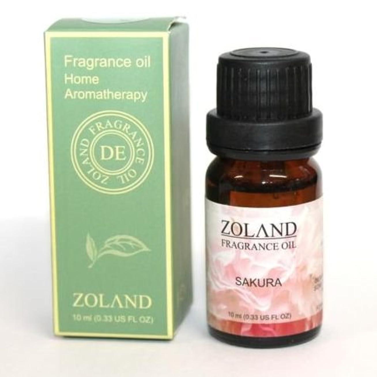 ギャップ天皇逆ZOLAND アロマオイル AROMA OIL フレグランスオイル 桜の香り ZQ-10