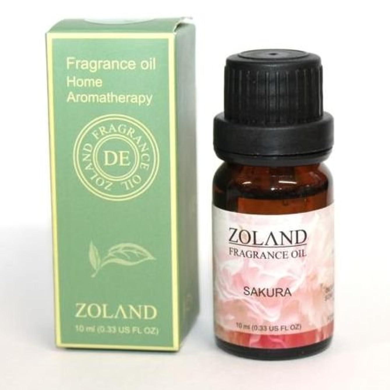 抱擁ティッシュファイナンスZOLAND アロマオイル AROMA OIL フレグランスオイル 桜の香り ZQ-10