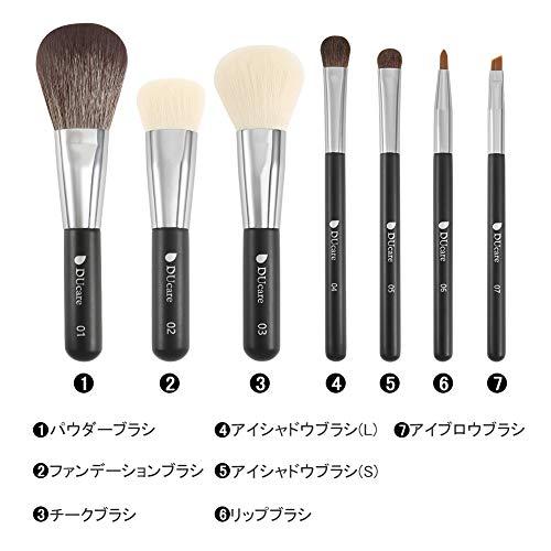 DUcareドゥケア化粧筆メイクブラシクラシックな7本セット専用収納ケース付き定番商品