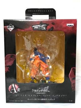 Kuji Dragon Ball Kai strongest rival Hen A Award Super Saiyan Goku figure single item most (japan import)