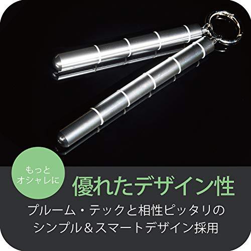 プルームテックケースPloomTechケースコンパクトでおしゃれなメタルケースたばこカプセル丸ごと収納【大容量改良タイプ】CaningUp