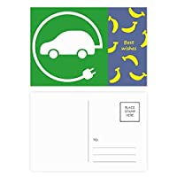 円形のプラグエネルギー自動車の環境を保護する バナナのポストカードセットサンクスカード郵送側20個