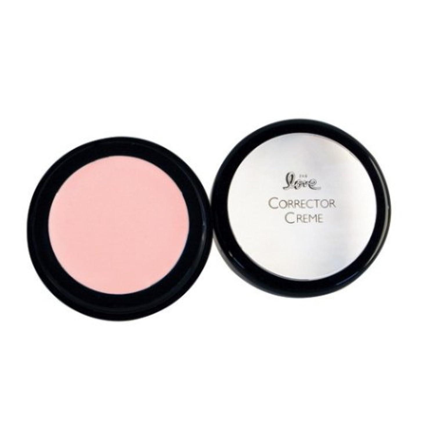 満足できる兵隊販売員BEAUTY TREATS 2nd Love Corrector Creme - Pink (並行輸入品)