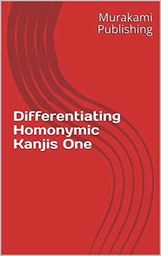 Differentiating Homonymic Kanjis 《One》 (English Edition)