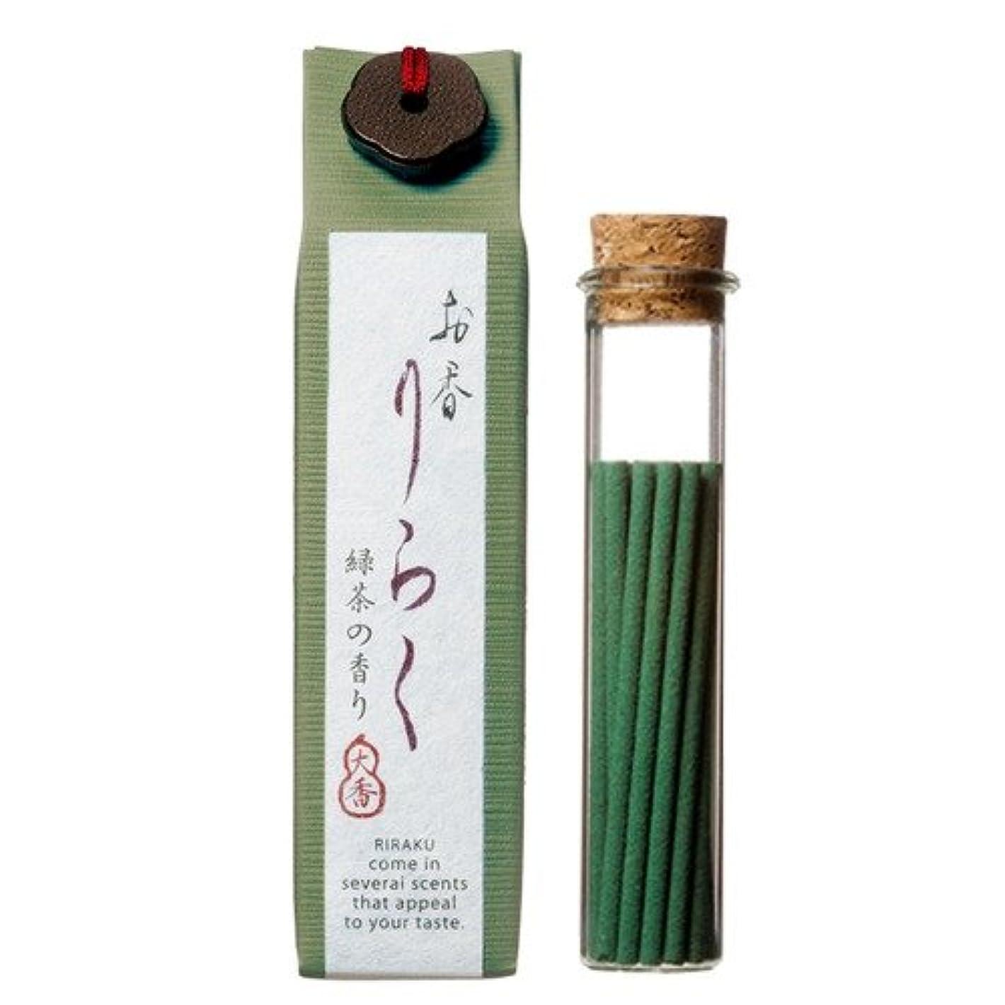 妊娠した通信網性的お香 りらく 緑茶 15本入