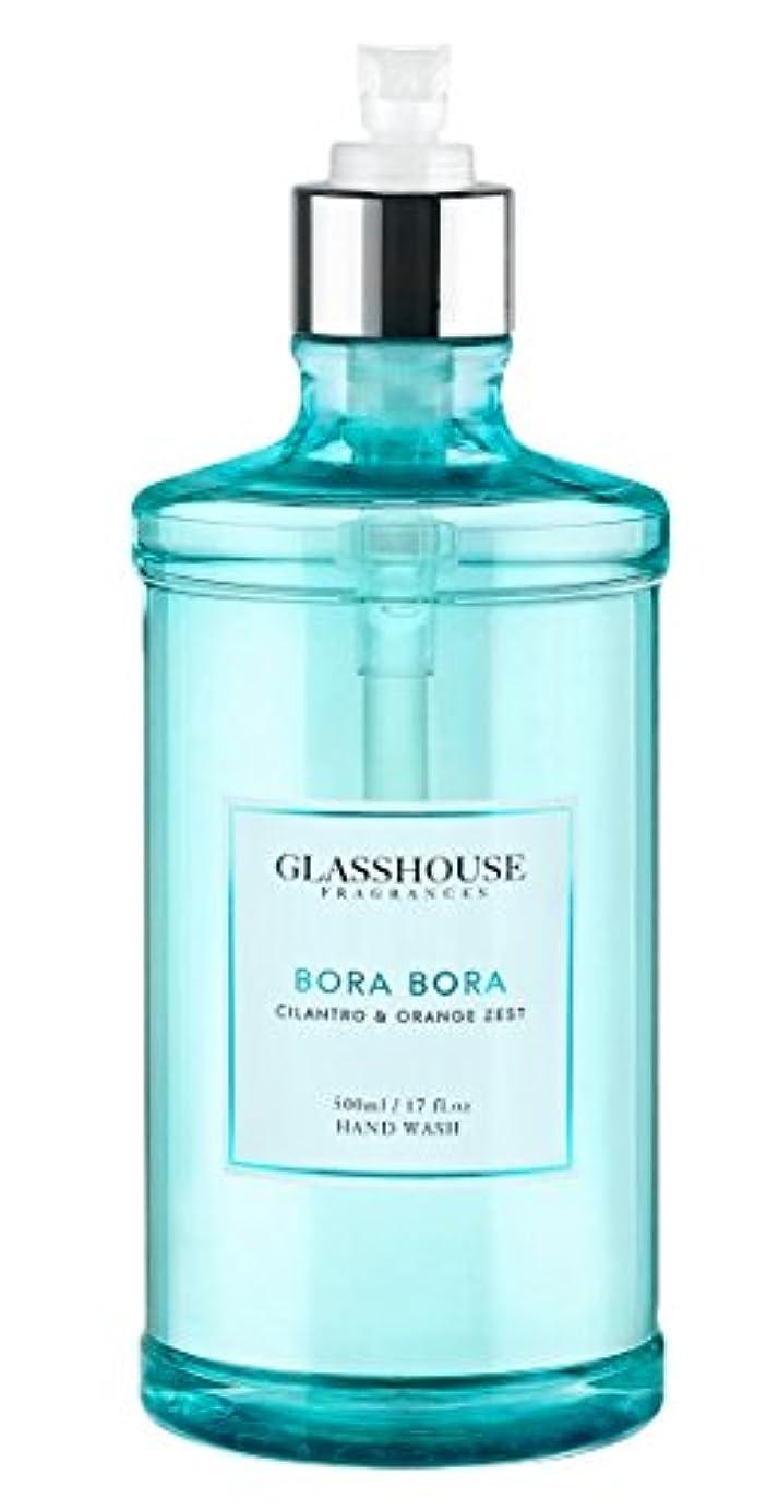 被害者以降海賊グラスハウス GLASSHOUSE ハンドウォッシュ #BORA BORA/CILANTRO&ORANGE ZEST 500ml [並行輸入品]