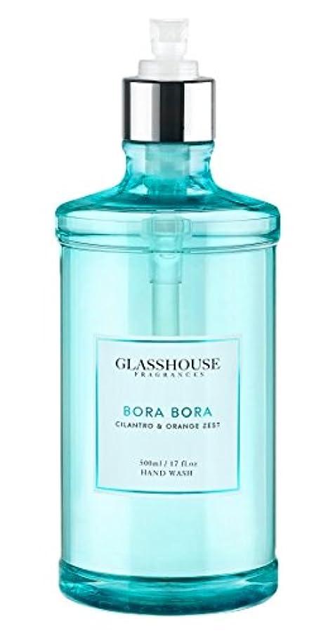 パフさせる乞食グラスハウス GLASSHOUSE ハンドウォッシュ #BORA BORA/CILANTRO&ORANGE ZEST 500ml [並行輸入品]